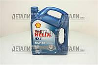 Масло SHELL Helix HX7 10W40 полусинтетика 4л  10W40