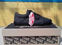 Кеды Vans Textile - необычный стиль.  (ванс текстиль) черный