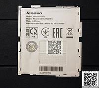 Крышка поддон АКБ для Lenovo IdeaPhone S920 металич.