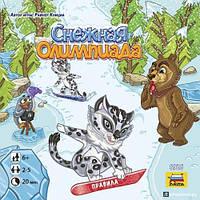 Настольная игра Снежная Олимпиада 6+ 2-5 участников