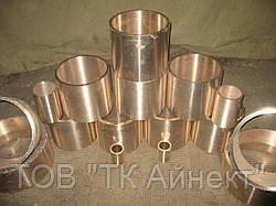 Втулка бронзовая в наличии и под заказ БрАж9-4, ОЦС-555, БрАМц, БрАЖН изготовление от 5до 7 дней Отправляем Новой-Почтой