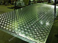 Лист алюминиевый рифленый Квинтет 1,5х2000х2000 мм толщина от 1 мм до 5 мм Доставка по Украине.