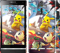 "Чехол на Sony Xperia SP M35H Покемоны pokemon go v2 ""3771c-280"""