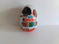Kinder Сюрприз Шоколадное яйцо Колекционный