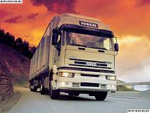 Eurotech/Eurostar 1993-2002