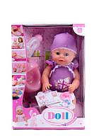 """Пупс функц """"Baby Doll"""" арт.YL1710D (16шт/2)6ф-ций,пьет-пис, горшок,соска,бутыл,акс,в кор.26*16*39см"""