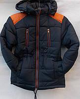 Куртка на мальчика 7-12 лет