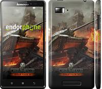 "Чехол на Lenovo Vibe Z K910 World of tanks v4 ""1095c-85"""