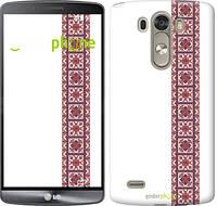 "Чехол на LG Nexus 5X H791 Вышиванка 7 ""573u-150"""