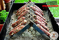 Подставка для приготовления люля-кебаб «Первый раз»