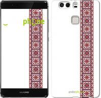 "Чехол на Huawei P9 Plus Вышиванка 7 ""573u-300"""