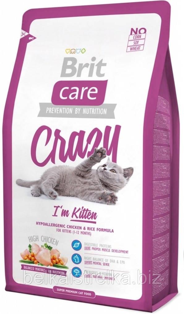 Корм Brit Care Cat Crazy I am Kitten для котят, 0,4 кг 132602 /5531