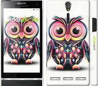 "Чехол на Sony Xperia SP M35H Сова v3 ""2925c-280"""