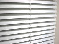Горизонтальные жалюзи алюминиевые 16 мм (белые)