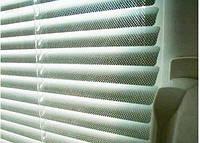 Горизонтальные жалюзи алюминиевые перфорированные 25 мм (белый, серебро, черный)