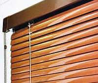 Горизонтальные жалюзи алюминиевые 25 мм (имитация дерева)