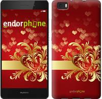"""Чехол на Huawei Ascend P8 Lite Ажурные сердца """"734u-126"""""""