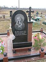 Памятник с площадкой, фото 1