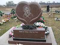 Памятник сердце, фото 1