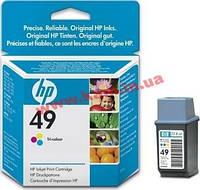 Картридж HP No.49 DJ6xx color, 22.8ml 310 стр. А4@15% for DJ 350C/ 600, DW 600, DJ 610C/ 6 (51649AE)