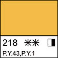 Краска акварельная КЮВЕТА, охра желтая, 2.5мл ЗХК