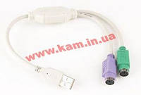 Переходник USB to PS/ 2, USB 1.1 (UAPS12) на выходе 2 порта PS/ 2 Gembird UAPS12 USB to 2po (UAPS12)