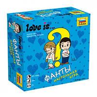 Настольная игра Love is Фанты детская 10+ 2-10 игроков Лав фанты