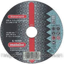 Диск відріз. Novorapid 125х1,0х22,23Inox 616271000 METABO