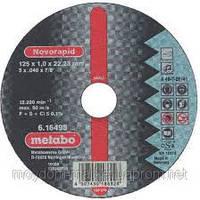 Круг отрезной Novorapid 125х1,0х22,23 Inox METABO (616271000)