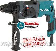 Перфоратор Makita HR 2470 (780Вт; 2,4Дж) Опт и розница