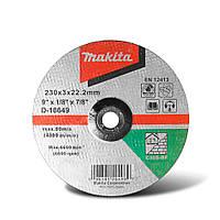 Отрезной диск по кирпичу 230x3,0x22,23мм Makita D-18649