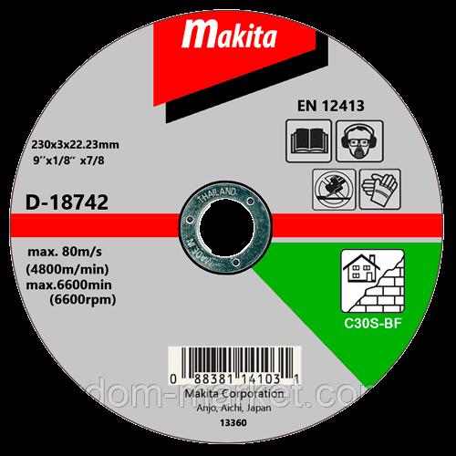 Диск відрізн. Makita 230х3,0х22мм 30S цегла пласк. D-18742