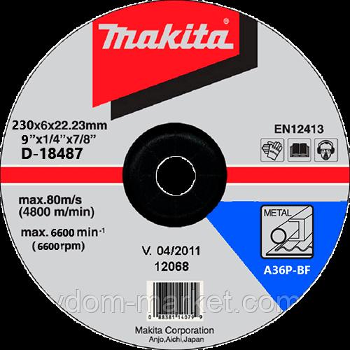 Диск шліфув. Makita 230х6х22мм 24R метал D-18487
