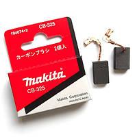 Щітки вугільні Makita СВ325 /2шт. (15,8х11х4,9мм) / 194074-2