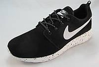 Кроссовки мужские  Nike Roshe Run замшевые, черные (р.42,43,45)