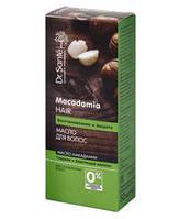 Масло для волос Dr. Sante Macadamia Hair. Восстановление и защита, 50 мл