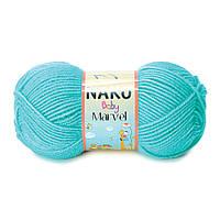 Пряжа для вязания детская пряжа marvel доставка Херсон
