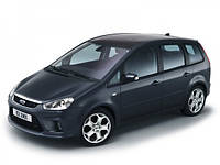 Ford c-max,s-max