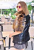 Куртка кожаная с мехом лисы