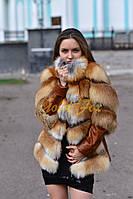 Куртка кожаная с мехом лисы рыжей