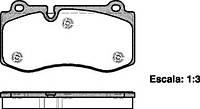 Колодки тормозные дисковые передние комплект  REMSA 1202.00