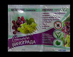 Спасатель винограда 3мл + 12мл, пакет (на 2 сотки)