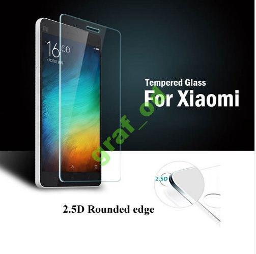 Xiaomi Redmi Note 3 Защитное БРОНИРОВАННОЕ СТЕКЛО