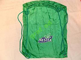 Рюкзак - мешок на затяжках Сумка -рюкзак