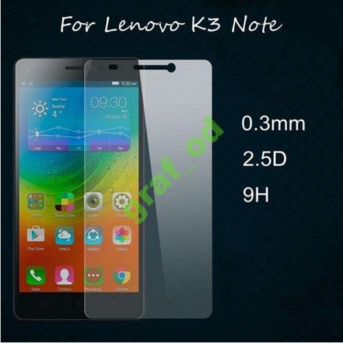 Lenovo k3 note А7000 Защитное БРОНИРОВАННОЕ СТЕКЛО