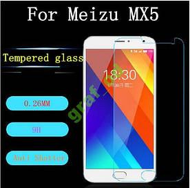 Meizu Mx5 БРОНИРОВАННОЕ СТЕКЛО защитное