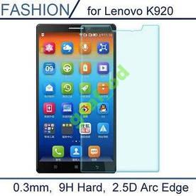 Lenovo k920 Защитное БРОНИРОВАННОЕ СТЕКЛО