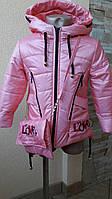 """Утепленная куртка с вышивкой и сумочкой """"Весна"""" розового цвета для девочек от 2до 5 лет( 86-104р)"""