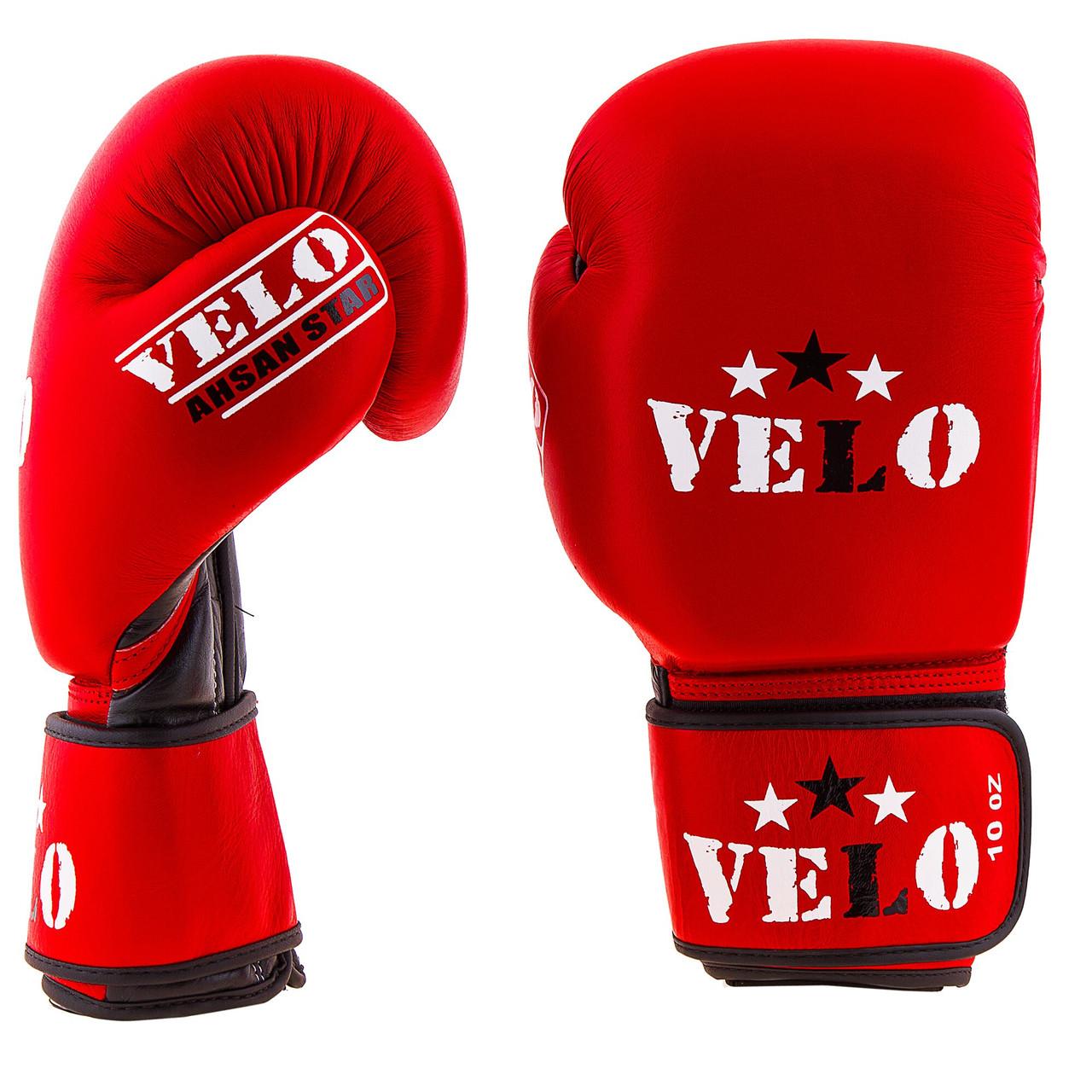 Рукавички боксерські шкіра Velo (AIBA) 10oz червоні VLS01-10R