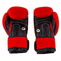 Перчатки боксерские кожа Velo (AIBA) 10oz красные VLS01-10R, фото 2